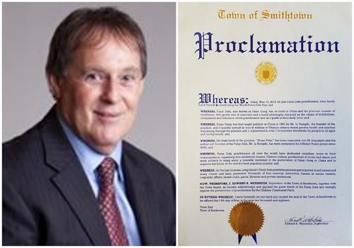'图7:纽约长岛史密斯敦镇镇长(TownofSmithtown)爱德华·魏和迈(EdwardR.Wehrheim)颁发褒奖法轮大法。'