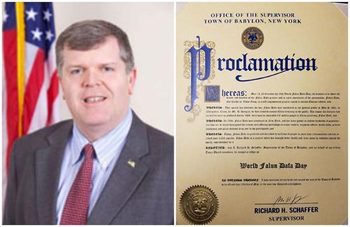 """'图9:纽约长岛巴比伦镇镇长(TownofBabylon)理查德•谢弗(RichardH.Schaffer)颁发褒奖,庆祝""""世界法轮大法日"""",赞扬法轮大法给社区和人类带来的福祉。'"""
