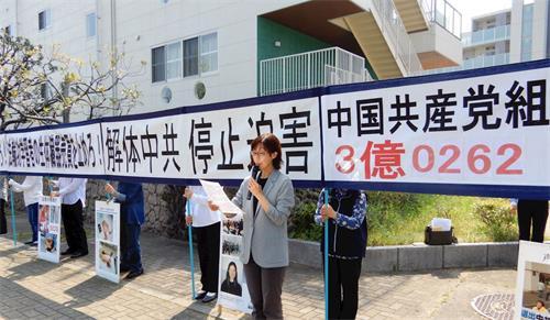 '图1:法轮功学员在日本福冈中领馆前抗议中共迫害'