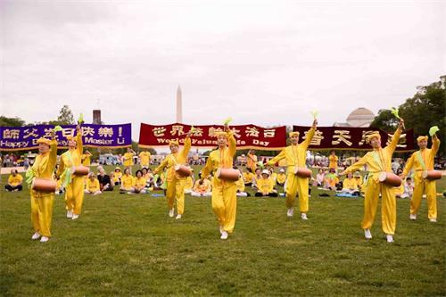 """'圖9:二零一八年五月五日,在美國首都華盛頓的""""世界法輪大法日""""慶祝活動上,法輪功學員表演腰鼓。'"""