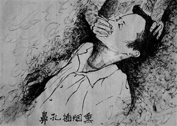 中共酷刑示意图:鼻孔插烟