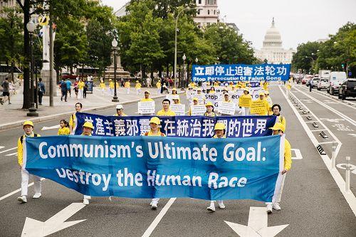 圖1~16:六月二十日,來自世界各地的部分法輪功學員聚集在美國首府華盛頓DC,舉行反迫害集會遊行