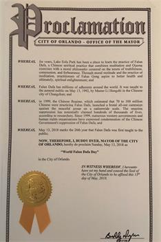 '图2:奥兰多市颁发的褒奖令'