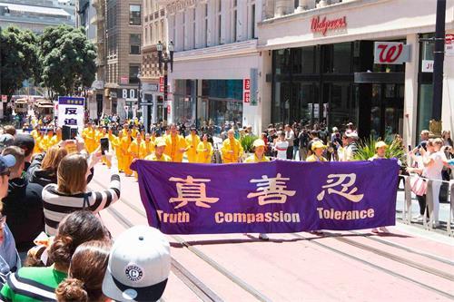 '图1~8:法轮功学员在旧金山市中心游行'
