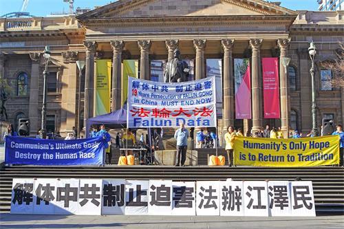 """'图1~2:二零一八年七月十四日,澳大利亚墨尔本部份法轮功学员在市中心州立图书馆(StateLibrary)前,举办""""七二零反迫害十九周年""""集会,呼吁共同制止迫害。'"""