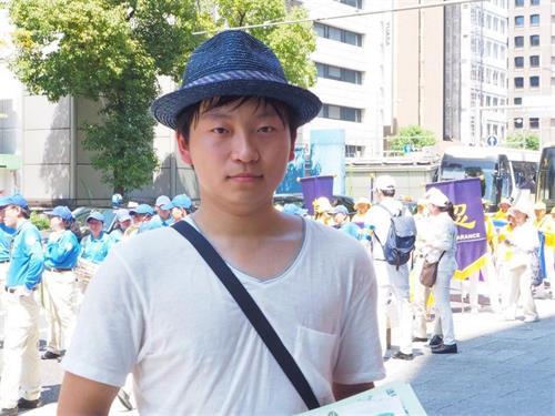 '图15:迫害的证言:家族迫害经历的吉田千喜先生'