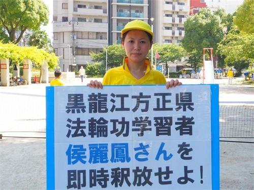 '图16:居住在东大阪的刘志颖、她的在中国的父母于今年6月遭到绑架'