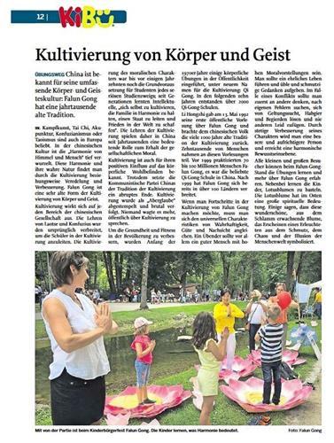'图5:巴伐利亚中部报社(MittelbayerischeZeitung)出版儿童节副刊,用了整版详细介绍法轮功的文化历史和修炼基本原理。'