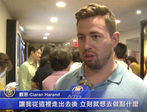 '图5:电影制片人Ciaran?Harand接受采访'