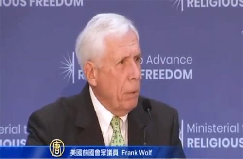 """'图3:美国前国会众议员弗兰克·沃尔夫(FrankWolf)在""""促进宗教自由""""部长级会议上强调关注法轮功学员被强摘器官的问题。'"""