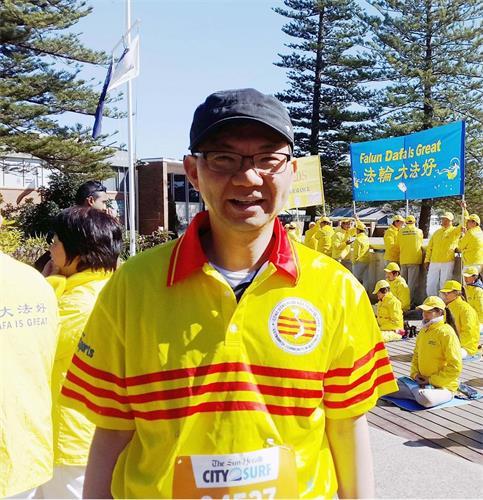 '图11:澳大利亚越南社区新南威尔士州主席阮先生(PaulHuyNguyen)支持法轮功反迫害'