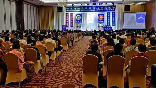 '图1:二零一八年八月十八日,印尼召开法轮大法修炼心得交流会。'