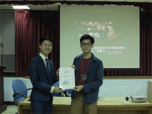 2018-8-20-taiwan-colleges-experience-camp_05--ss.jpg