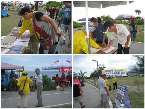 '图2:台湾民众签名声援中国大陆民众诉江、制止迫害及陆客了解真相。'
