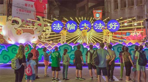 """'图1:""""法轮大法好""""花车光芒四射,是鸡笼中元祭游行的一大亮点'"""