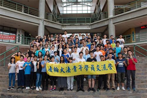 """'图1~2:二十余所台湾大专校院的法轮大法社,于国立中正大学举办""""法轮大法青年学子营""""'"""