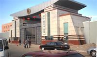 ''辽宁省女子监狱''