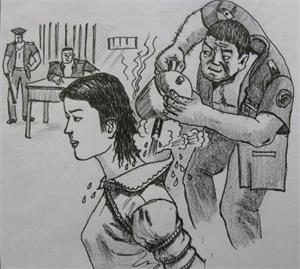 ''中共酷刑示意图:热水烫''
