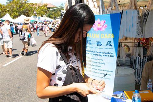 '图5:市民在要求停止活摘请愿信上签名'