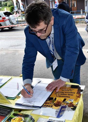 '图13:波兰奥斯威辛镇镇长艾伯特巴托斯先生签名支持法轮功反迫害'