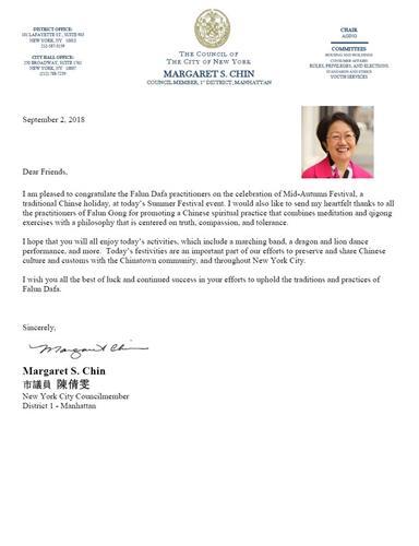 '图4:曼哈顿第一选区市议员陈倩雯发来贺函,祝贺法轮功学员在这天的夏日庆典里庆祝华人的传统节日。'