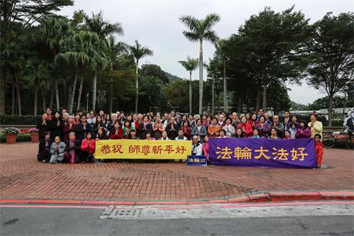 """''图1:台北市士林区法轮功学员向李洪志师父拜年:""""恭祝师尊新年快乐!""""''"""