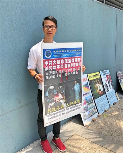 ''图2:给中国游客展示真相''