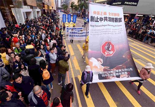 '图12:游行队伍呼吁制止中共活摘器官。'