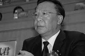 迫害法轮功 116名省委、市委正副书记遭恶报实录(图)