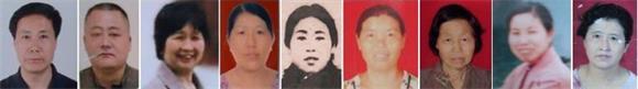 '(从左至右)四川被绑架的法轮功学员杨训成、郭远俊、黄伯会、尹光素、蔡义凤、李永芳、李安英、卢尚蓉、万孟蓉。'