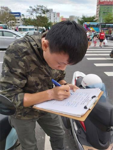 2019-10-20-taiwan-hualian_05--ss.jpg