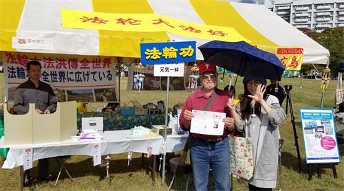 '图9:退休前在广岛大学教书的美国人先生和夫人喜欢法轮功'