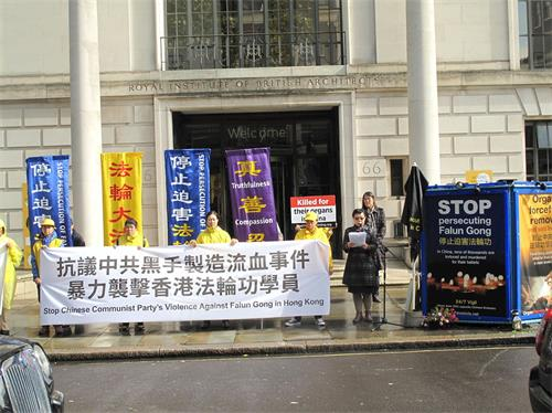 '图1~2:英国法轮功学员在伦敦中使馆前集会,强烈谴责中共在香港雇凶袭击法轮功学员,呼吁世人认清邪恶。'