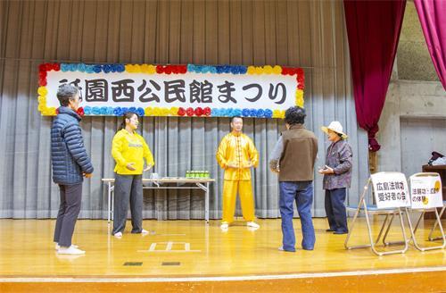 法轮功学员在祇园西公民馆庆典中教功