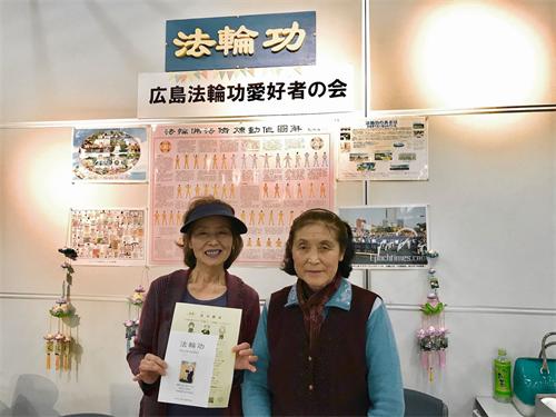 深井女士(左)和教叠纸莲花的法轮功学员合影