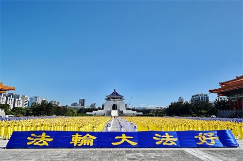 '圖3~4:約六千五百名法輪功學員在臺灣臺北自由廣場集體煉功。'