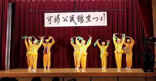 '图2:广岛法轮功学员在可部公民馆庆典上表演腰鼓'