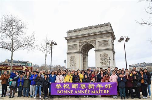 '图1:法国部份<span class='voca' kid='53'>大法</span>弟子在巴黎著名景点凯旋门,向法轮功创始人李洪志师父拜年,恭祝师尊新年快乐!'