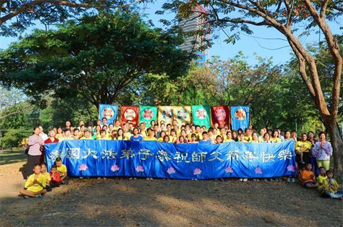 '图1:泰国法轮功学员恭祝师尊新年快乐!'