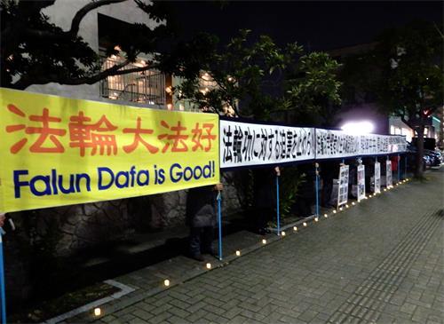 图1-2:日本熊本法轮功学员福冈中领馆前抗议中共迫害