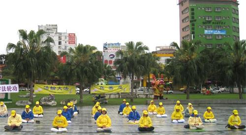 '图1:花莲火车站广场前,学员表演五套功法。'