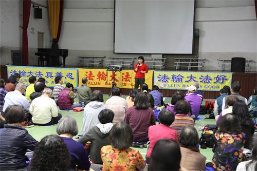 图1~2:台湾中部于三月十七日在文心国小举办一日集体学法交流会