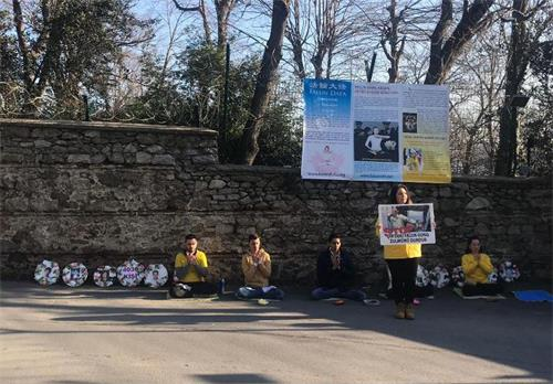 '图7:法轮功学员在中领馆前要求停止迫害'