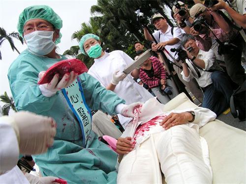 '图:法轮功学员在演示中共活摘器官暴行'