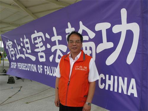图3:行政院东部联合服务中心郭应义副执行长参加纪念法轮功学员四·二五和平上访二十周年的集会。