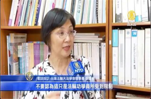 '图1:台湾法轮大法学会理事长张锦华二十六日严厉谴责港府无理遣返合法入境的法轮功学员。'