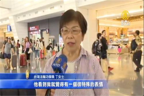'图2:遭遣返的台湾法轮功学员丁女士'