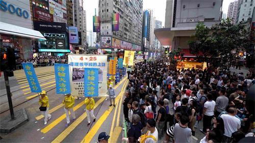 """'图6:纪念""""四·二五""""二十周年的反迫害游行,沿途吸引许多民众观看。'"""