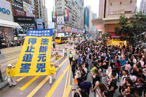 '图7:游行队伍呼吁停止迫害,法办元凶。'