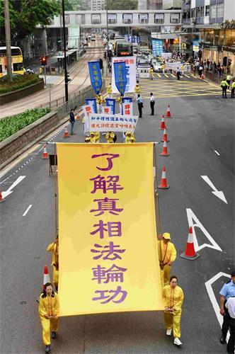 '图9:游行队伍展示大型幡旗,呼吁世人了解法轮功真相。'